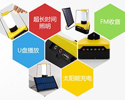 酷路明便携式太阳能LED音乐灯