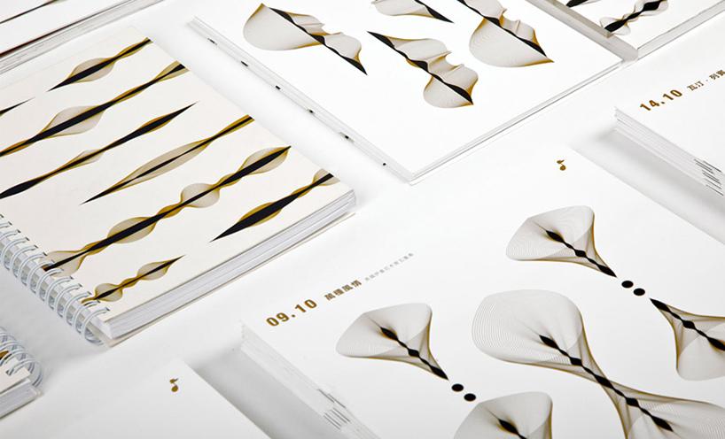 chiii-designboom-05