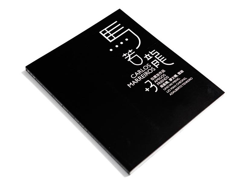chiii-designboom-14