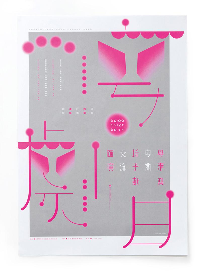 chiii-designboom-22
