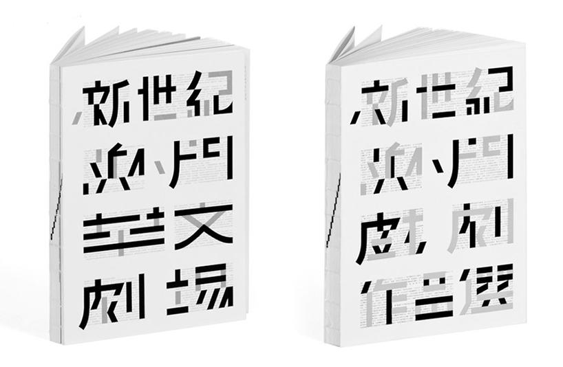 chiii-designboom-23