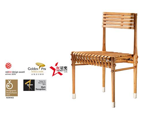 清庭(Dragonfly Design Center)石大宇设计——椅琴剑(中国版)