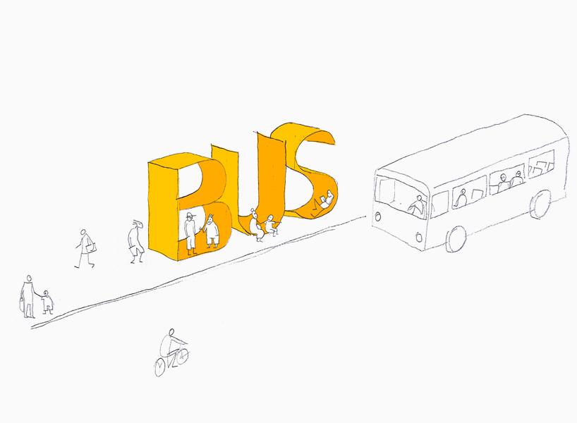 发明巨大的字体雕塑公交站台