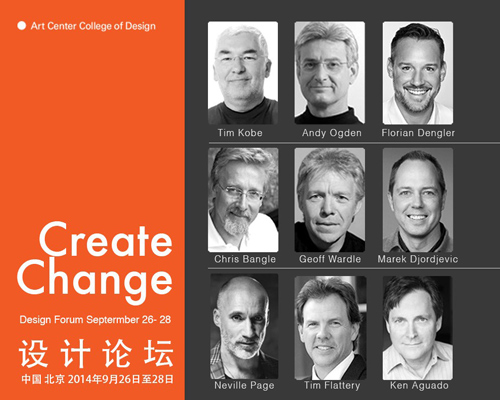 "Art Center College of Design将在京首次举办""Create Change""设计论坛"