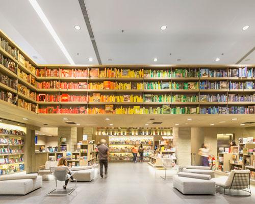 Aarthur Casas工作室设计的里约热内卢saraiva 书店