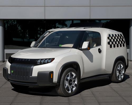 丰田将在maker faire展会上展出引领生活潮流的urban utility U2 汽车
