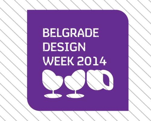 2014贝尔格莱德设计周会议为来访者开辟了一个全新的世界