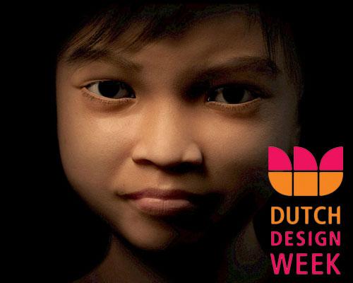 由lemz设计的 虚拟 小孩获得荷兰设计周最高荣誉