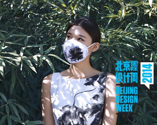时尚网店 yoox.com 庆祝 yooxygen 首创时尚环保项目登陆中国