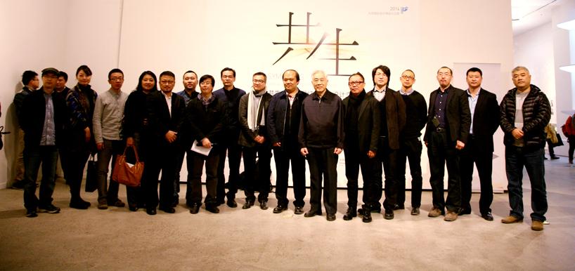 共生 中国灯具特造设计交易展开幕