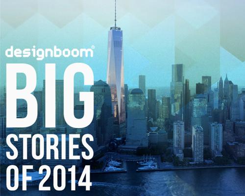 2014设计邦排行榜之 摩天大楼 TOP 10