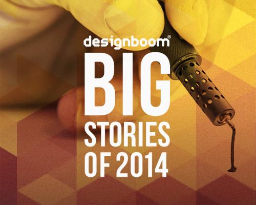 2014设计邦排行榜之 3D打印技术 作品TOP 10