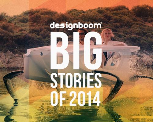 2014设计邦排行榜之全球 豪华游艇 和水上交通工具 TOP 10