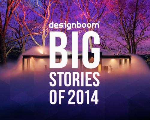 2014设计邦排行榜之大型 艺术装置作品 TOP10