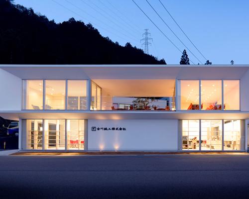 奥和田健 建筑设计事务所设计的古川纸工株式会社的新办公室落成