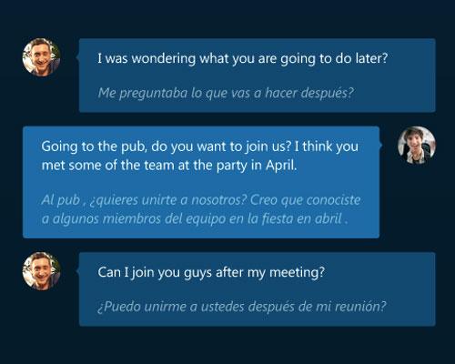 打破语言隔离的 skype 实时翻译引擎