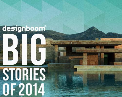 2014设计邦排行榜之 度假酒店 TOP10