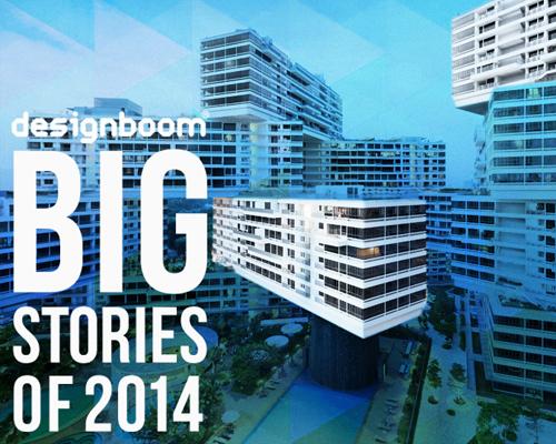 2014设计邦排行榜之 住宅 项目TOP 10