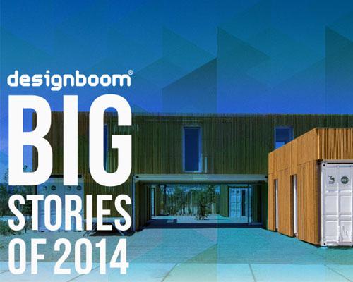 2014设计邦排行榜之 集装箱 结构建筑TOP 10