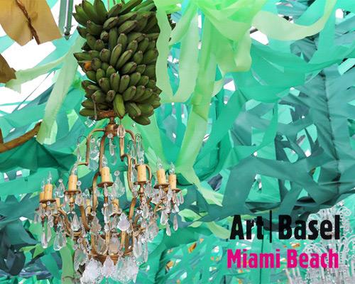 迈阿密海滩Faena区里的 香蕉 大吊灯
