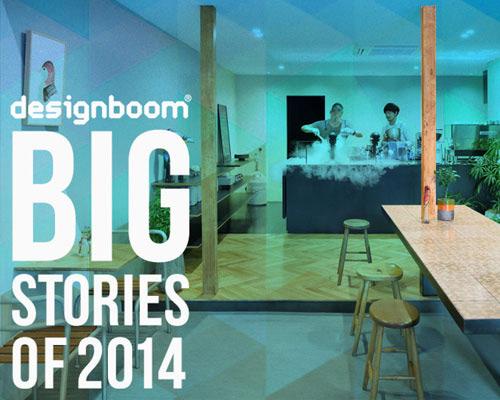 2014设计邦排行榜之 餐厅 及零售空间设计TOP10