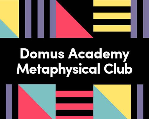 多莫斯设计学院 开展沙龙教学模式