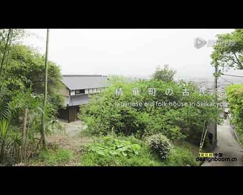atelier在日本修复了一座已有百年历史的民居