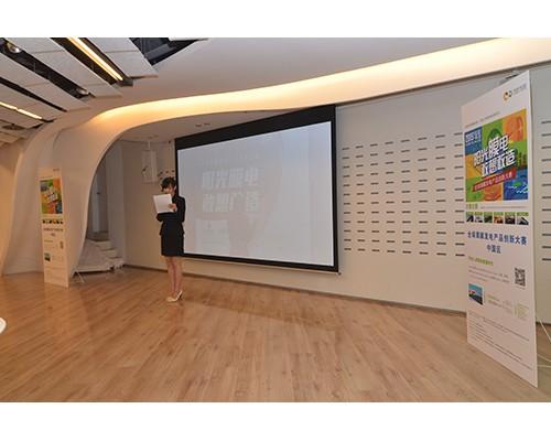 """""""移动能源+""""走进世界设计之都台北 汉能大赛全球宣讲完美收官"""
