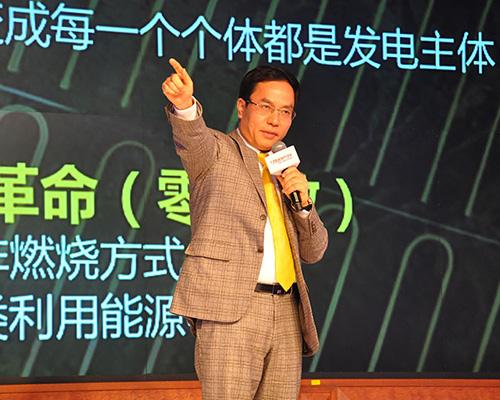 李河君:用 薄膜发电 改变世界 做中国企业的国家名片
