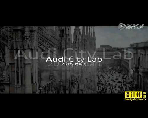 Audi City Lab in Milan