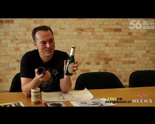 德国贝克啤酒瓶能像留声机一样播放音乐