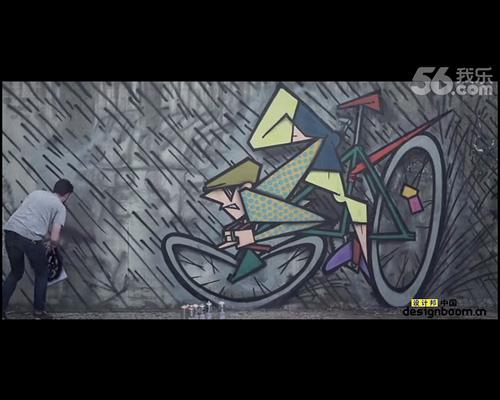 Musguard:可卷曲的自行车挡泥板设计