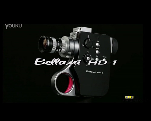 retro bellami HD-1 digital super 8 camera by chin