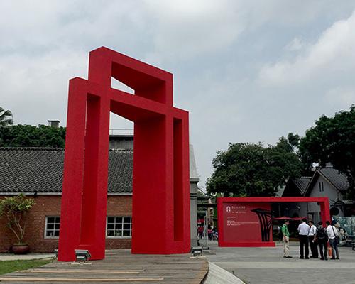 杨明洁:什么是华人的设计?