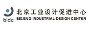 北京工业设计促进中心