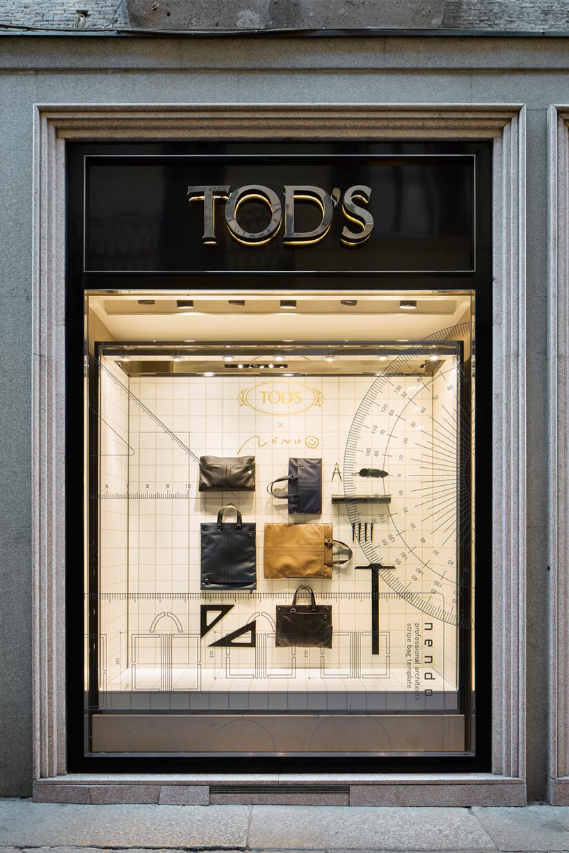 """由nendo设计的""""设计师皮包""""被展示在tod's门店的橱窗内"""