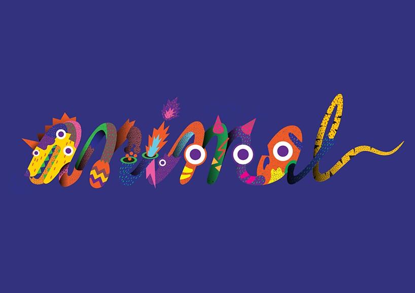 动物logo字体