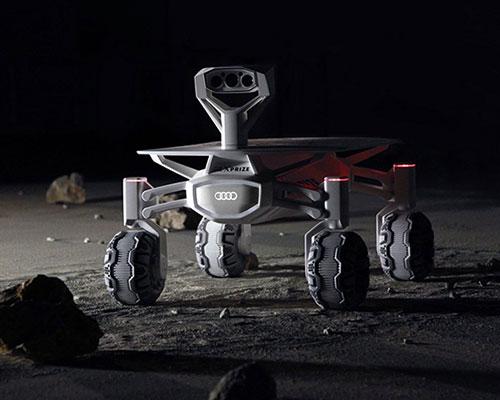 高科技尖端技术也搞PK:奥迪联手德国团队,共同打造Audi Lunar Quattro月球探测车,挑战谷歌探月竞赛
