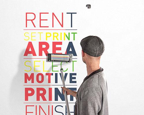 """创意无处不在:""""printtex""""移动墙壁打印机,颠覆一切传统墙上做画模式"""