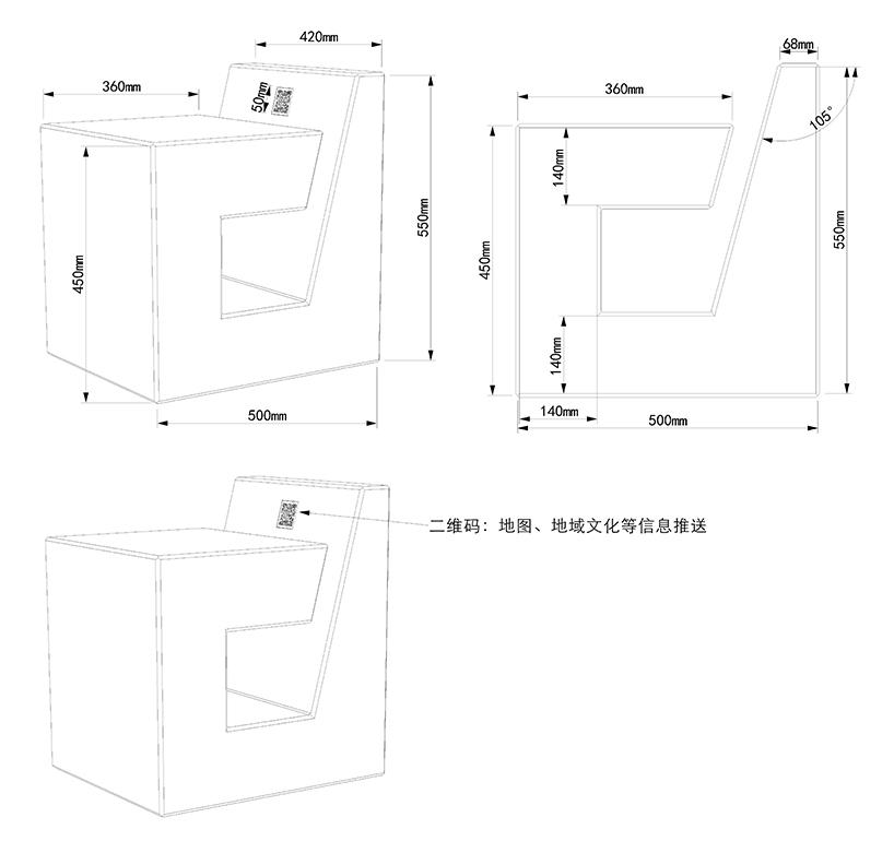 再生混凝土b型公共座椅设计