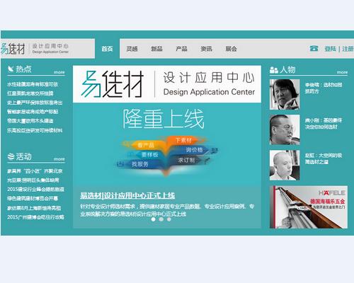 7月1出大事啦!China-Designer.com又发大招