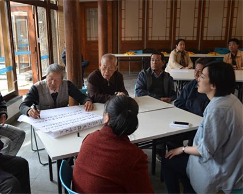 我们的史家胡同——史家胡同风貌保护协会的探索与实践  Our Shijia Hutong - Practice of Shijia Hutong Preservation Association