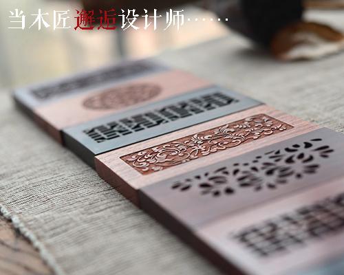 新中式红木手作【匠艺】特展在吉里艺术区开幕