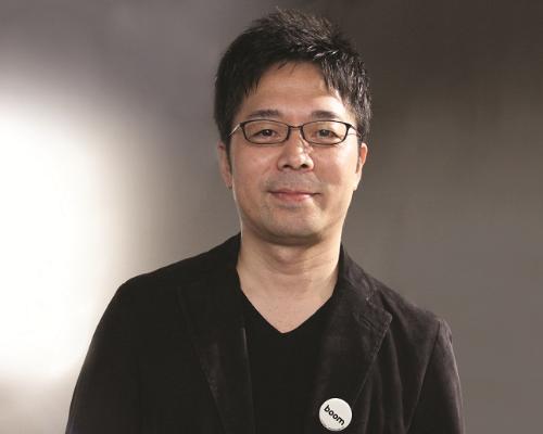 Tokujin Yoshioka吉冈徳仁