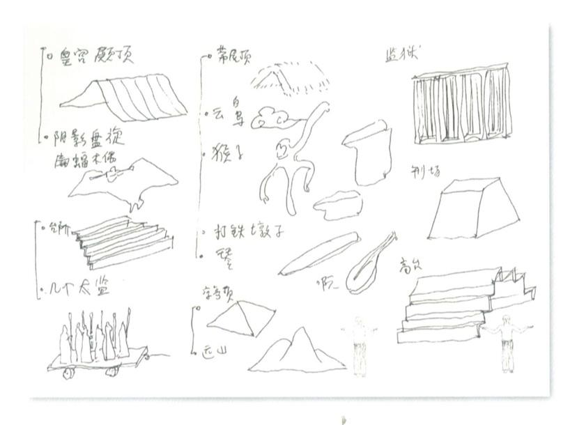 户型 户型图 简笔画 平面图 手绘 线稿 818_610