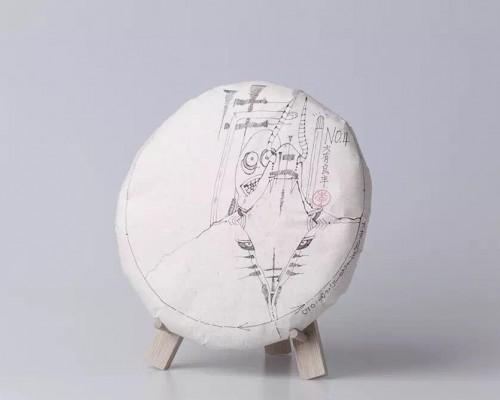 """茶饼的梦想(三)——跳""""针管舞""""的男人"""