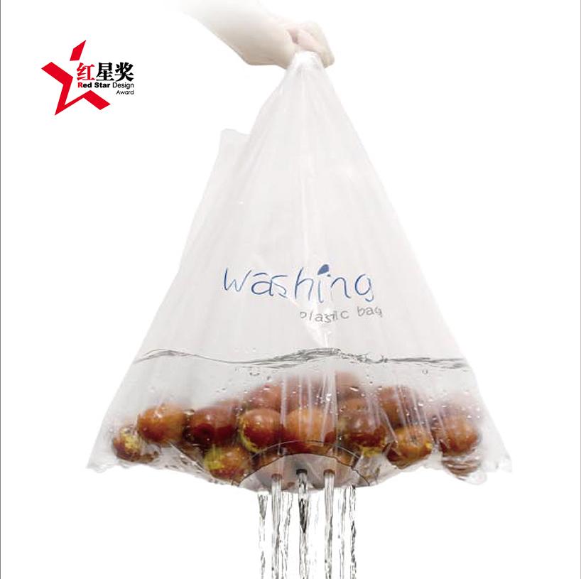 可清洗的塑料袋