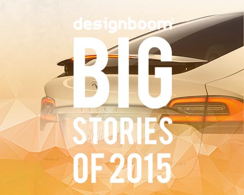 2015设计邦排行榜之最具创意新能源汽车TOP 10