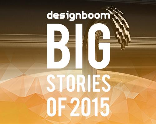 2015设计邦排行榜之3D打印产品 TOP 10