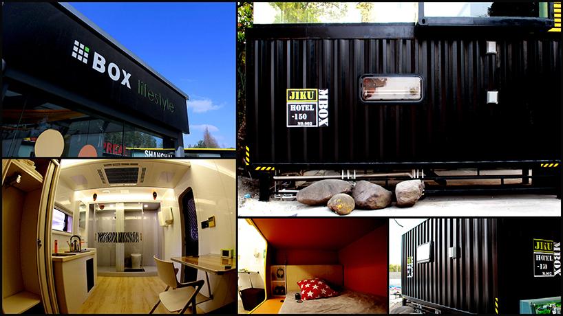 集装箱公寓设计图片